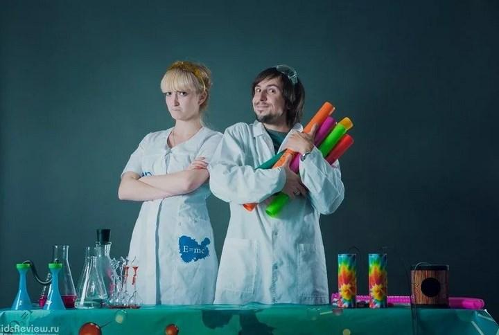 Уникальность научного шоу как развлечение на праздник.
