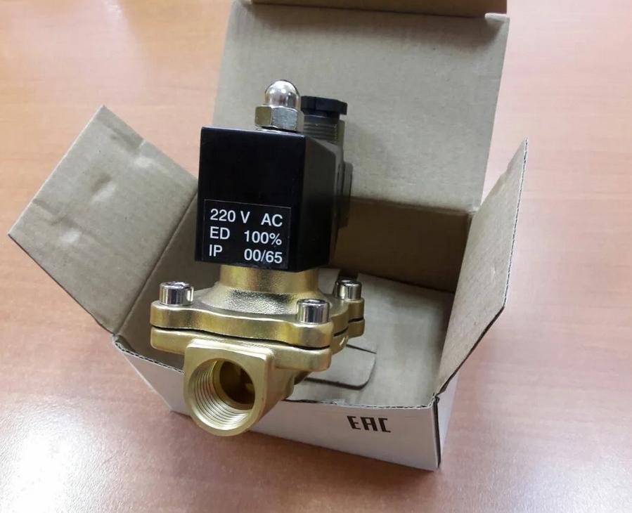 Клапаны электромагнитные, их особенности и применение