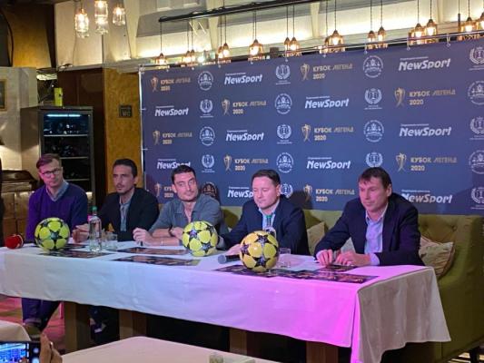 В Москве состоялось официальное открытие международного футбольного «Кубка легенд имени Константина Еременко»
