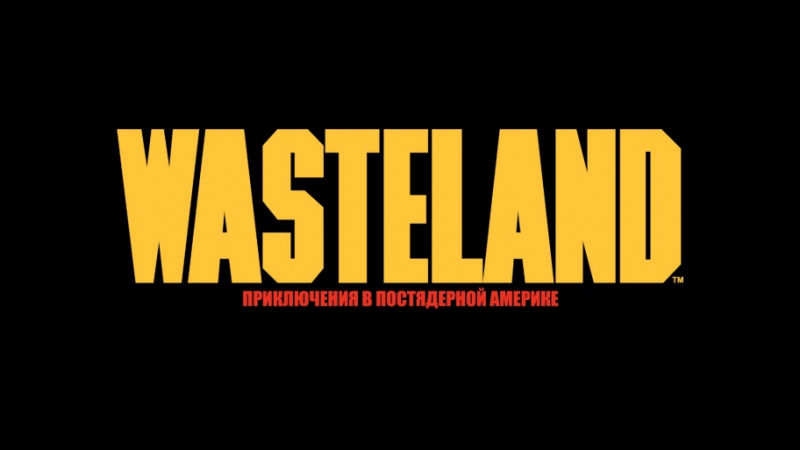 Wasteland Remastered: Обзор